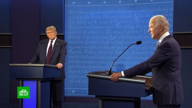 «Бардак вгорящей мусорке»: американцы назвали позором дебаты Трампа иБайдена.США, Трамп Дональд, выборы.НТВ.Ru: новости, видео, программы телеканала НТВ