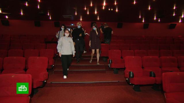 Кинотеатры назвали абсурдной проверку ношения масок во время сеансов.Роспотребнадзор, кино, коронавирус, эпидемия.НТВ.Ru: новости, видео, программы телеканала НТВ