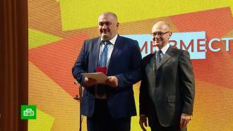 ВМоскве наградили активистов движения «Мы вместе»