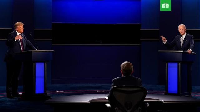 Трамп иБайден свели первые дебаты кобмену оскорблениями.США, Трамп Дональд, выборы.НТВ.Ru: новости, видео, программы телеканала НТВ