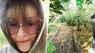 Пугачёва спела восеннем саду для Галкина