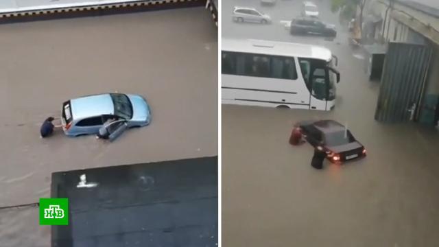 Новороссийск и Севастополь ушли под воду.наводнения, Краснодарский край, Новороссийск.НТВ.Ru: новости, видео, программы телеканала НТВ