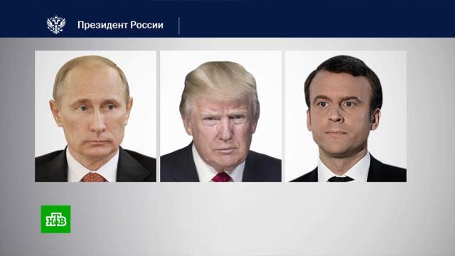 Путин, Трамп иМакрон опубликовали совместное заявление по Карабаху.Армения, Путин, территориальные споры, Азербайджан, Франция, США, войны и вооруженные конфликты, Трамп Дональд, Макрон, Нагорный Карабах.НТВ.Ru: новости, видео, программы телеканала НТВ