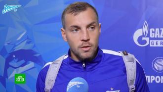 Артёма Дзюбу признали лучшим игроком сентября в Российской премьер-лиге