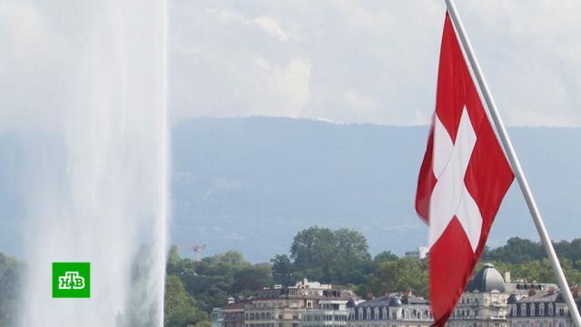 ВЖеневе решили ввести МРОТ в343000рублей.Женева, Швейцария, зарплаты.НТВ.Ru: новости, видео, программы телеканала НТВ