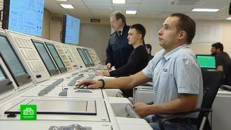 Экипаж атомохода «Арктика» готовится к первому рейсу в Петербурге