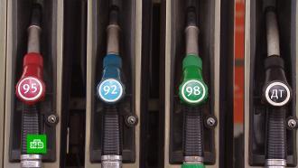 В России биржевые цены на бензин устремились вверх