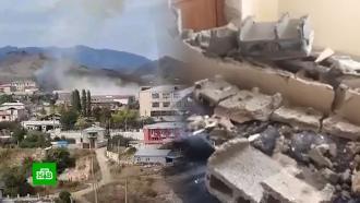 Ереван обвиняет Баку вобстреле карабахского города из систем залпового огня «Смерч»