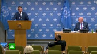 Небензя: РФ не поддерживает ни одну из сторон конфликта вКарабахе