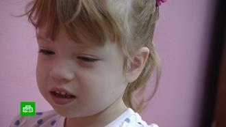 Страдающей редким недугом четырехлетней Лизе нужны деньги на реабилитацию