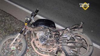 После смертельного ДТП пьяный байкер избежал суда благодаря родственным связям.НТВ.Ru: новости, видео, программы телеканала НТВ