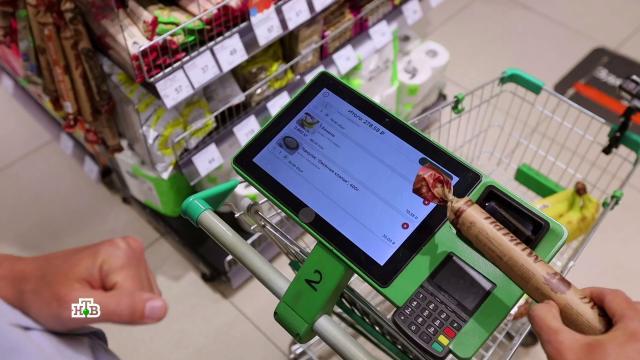 Магазины будущего: «умные» тележки, кассы самообслуживания иинновационные примерочные.НТВ.Ru: новости, видео, программы телеканала НТВ