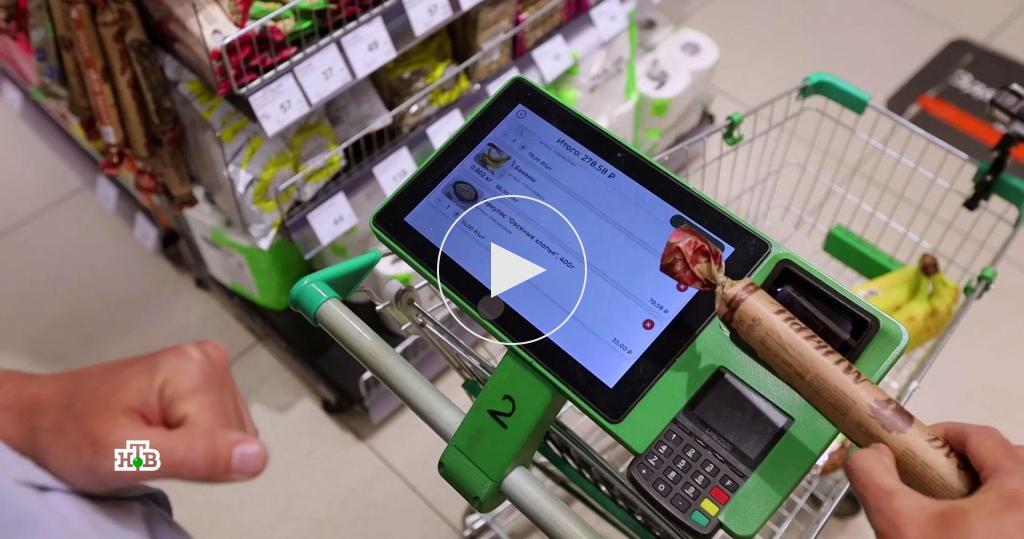 Магазины будущего: «умные» тележки, кассы самообслуживания иинновационные примерочные