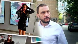 Сожитель Софии Конкиной не обижается на обвинения вубийстве