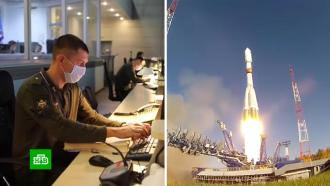 ВРоссии отмечают День космических войск