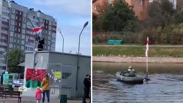 «Угрозы потери власти нет»: белорусские протесты постепенно затухают.Белоруссия, Минск, выборы, митинги и протесты.НТВ.Ru: новости, видео, программы телеканала НТВ