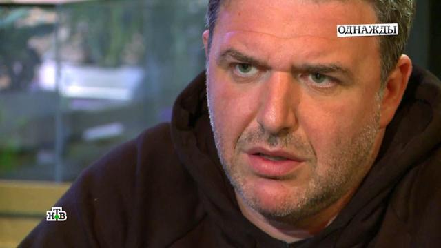 «У него были другие глаза»: Максим Виторган — о болезни отца.интервью, онкологические заболевания, знаменитости, семья, НТВ, эксклюзив, артисты, шоу-бизнес.НТВ.Ru: новости, видео, программы телеканала НТВ