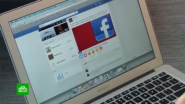 В Общественной палате обсудили нарушения зарубежных ИТ-компаний.Facebook, Twitter, Общественная палата, СМИ, соцсети.НТВ.Ru: новости, видео, программы телеканала НТВ