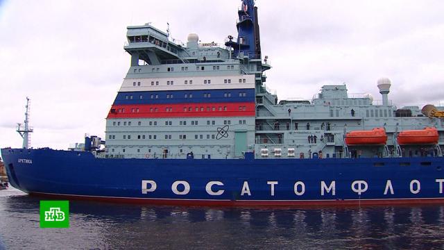 Самый мощный вмире атомоход «Арктика» достиг Северного полюса.Арктика, Северный полюс, атомная энергетика, корабли и суда, лед.НТВ.Ru: новости, видео, программы телеканала НТВ