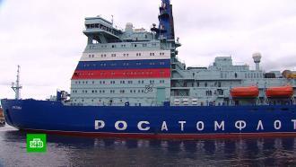 Самый мощный вмире атомоход «Арктика» достиг Северного полюса