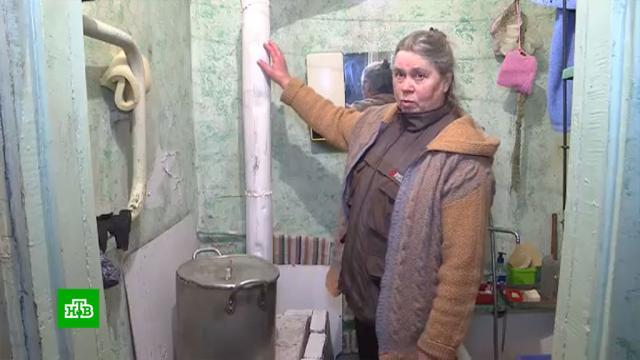 Заброшенный поселок с оставшимися семьями отключат от отопления.Магаданская область, чиновники.НТВ.Ru: новости, видео, программы телеканала НТВ