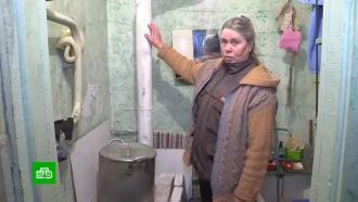 Заброшенный поселок с оставшимися семьями отключат от отопления