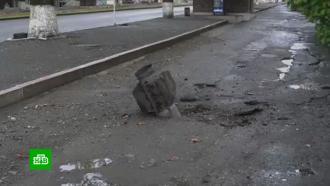 ВСтепанакерте сообщили оракетном обстреле