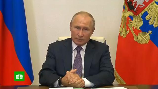 Путин поблагодарил парламент за работу вусловиях COVID-19.Путин, коронавирус, парламенты, партии, эпидемия.НТВ.Ru: новости, видео, программы телеканала НТВ