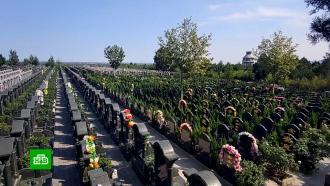 ВКитае <nobr>из-за</nobr> нехватки кладбищ вводят обязательную кремацию