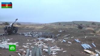 Минобороны Армении сообщает оскоплении азербайджанских войск уиранской границы