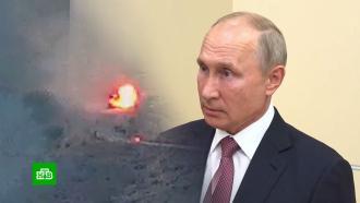 Путин назвал бои в Карабахе огромной трагедией