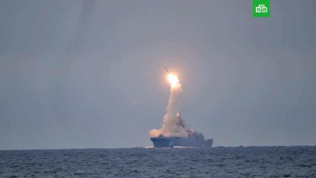 Российские военные успешно испытали гиперзвуковую ракету «Циркон».Путин, армия и флот РФ, военные испытания, ракеты.НТВ.Ru: новости, видео, программы телеканала НТВ
