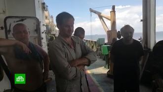 Обманутые российские моряки на аварийном судне остались без еды уберегов Филиппин