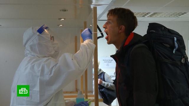 Число зараженных COVID-19 вмире превысило 36миллионов.здоровье, карантин, Европа, Великобритания, Испания, Франция, болезни, эпидемия, США, коронавирус.НТВ.Ru: новости, видео, программы телеканала НТВ