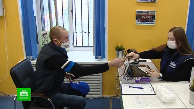 Петербуржцев вновь зовут на помощь самоизолировавшимся пенсионерам.Санкт-Петербург, волонтеры, коронавирус, эпидемия.НТВ.Ru: новости, видео, программы телеканала НТВ