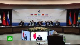 Пашинян: Нагорному Карабаху грозит гуманитарная катастрофа