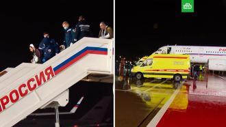 Двоих пострадавших при обстреле вКарабахе журналистов доставили на лечение вМоскву