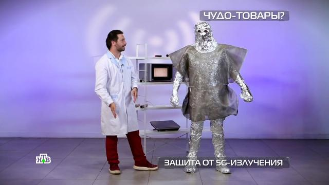 Мини-компьютер, бритва, работающая от смартфона, исиликоновые пакеты для еды.НТВ.Ru: новости, видео, программы телеканала НТВ