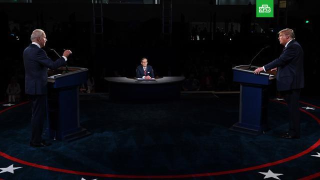 Дебаты Байдена и Трампа отменили.Байден, США, Трамп Дональд, выборы.НТВ.Ru: новости, видео, программы телеканала НТВ