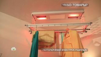 Потолочная электросушилка: проверка на прочность и эффективность