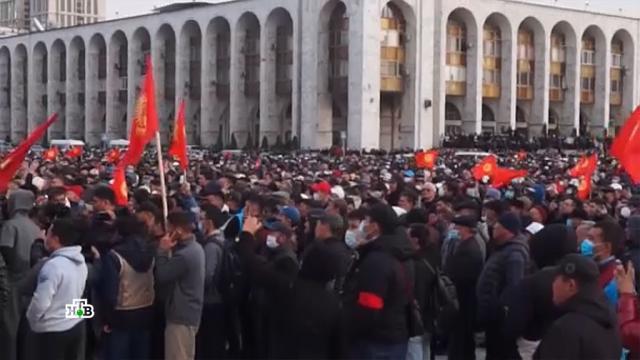 Цена победы: кому придется заплатить за «революцию» вКиргизии.Бишкек, Киргизия, беспорядки, выборы, митинги и протесты.НТВ.Ru: новости, видео, программы телеканала НТВ
