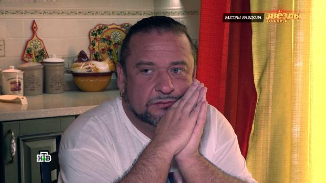 Артист из «Кривого зеркала» рассказал, как его оскорбляли коллекторы.скандалы, знаменитости, жилье, ипотека, эксклюзив, артисты, суды, шоу-бизнес, коллекторы.НТВ.Ru: новости, видео, программы телеканала НТВ