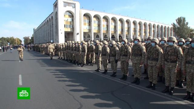 Бишкек перешел под контроль военного коменданта.Бишкек, Киргизия, беспорядки, выборы, митинги и протесты.НТВ.Ru: новости, видео, программы телеканала НТВ