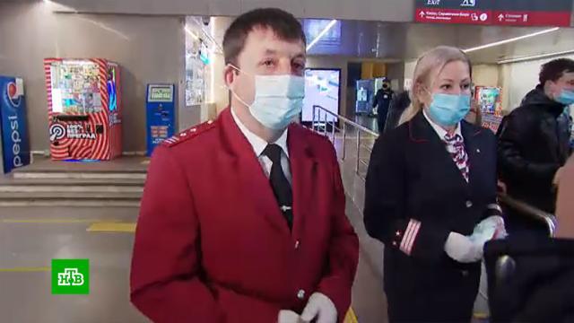 Более 2000штрафов выписали за несоблюдение мер по COVID-19 вМоскве.Москва, Роспотребнадзор, коронавирус, эпидемия.НТВ.Ru: новости, видео, программы телеканала НТВ