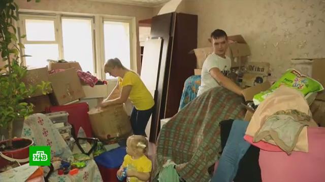 Почему семью из Братска оставили без квартиры, но сипотекой: мнение юристов.Иркутская область, жилье, ипотека, материнский капитал, мошенничество, суды.НТВ.Ru: новости, видео, программы телеканала НТВ