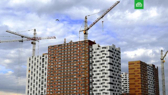 Минфин предложил продлить льготную ипотеку под 6, 5% до конца 2021года.Минфин РФ, жилье, ипотека, кредиты, льготы, экономика и бизнес.НТВ.Ru: новости, видео, программы телеканала НТВ