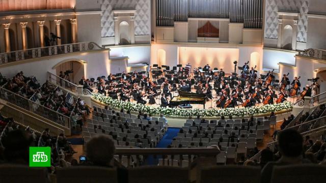 Концертному залу имени Чайковского исполняется 80лет.музыка и музыканты, юбилеи.НТВ.Ru: новости, видео, программы телеканала НТВ