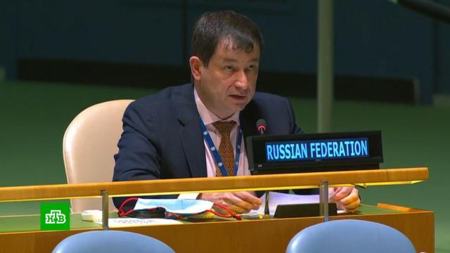 Российский дипломат ответил на попытки Запада обвинить Москву «во всех смертных грехах».Европейский союз, Навальный, дипломатия.НТВ.Ru: новости, видео, программы телеканала НТВ