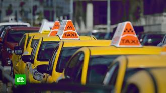 Службы такси столкнулись с нехваткой водителей в Москве