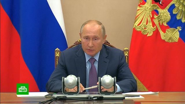 Путин сообщил о регистрации второй российской вакцины от COVID-19.Путин, болезни, коронавирус, медицина, наука и открытия, эпидемия.НТВ.Ru: новости, видео, программы телеканала НТВ